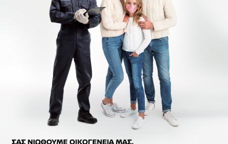 ΧΕΙΜΕΡΙΝΟΣ ΕΛΕΓΧΟΣ